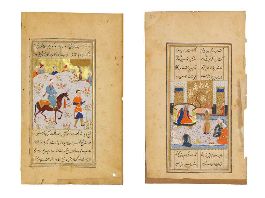 TWO FOLIOS FROM A PERSIAN EPIC