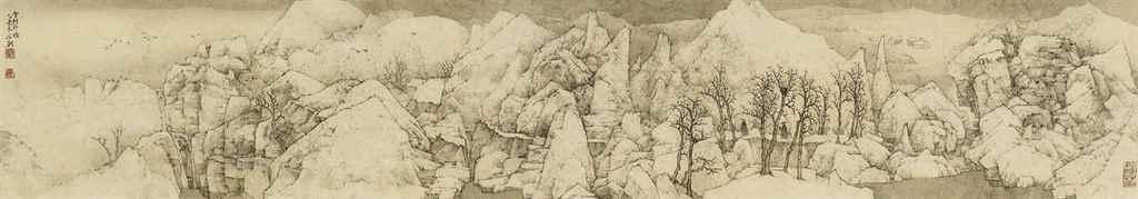 NIU CHAO (CHINESE, B. 1967)