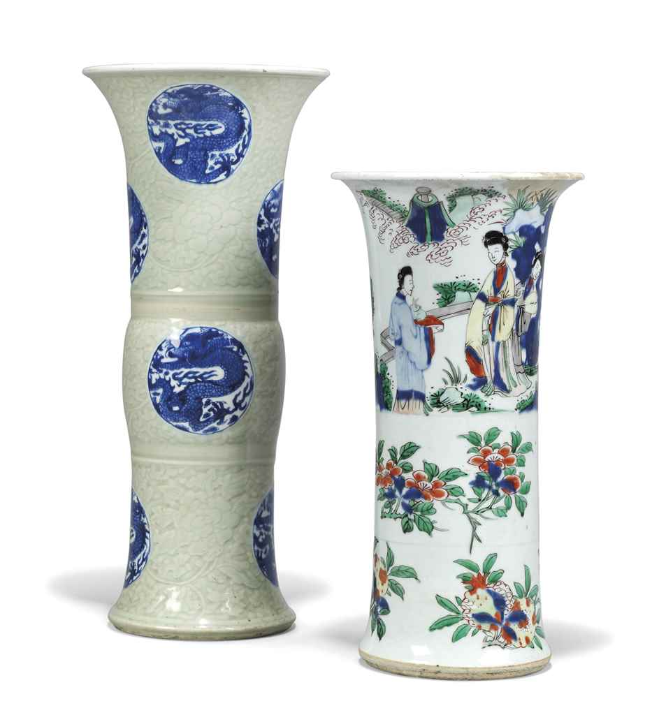 TWO CHINESE GU-SHAPED BEAKER V