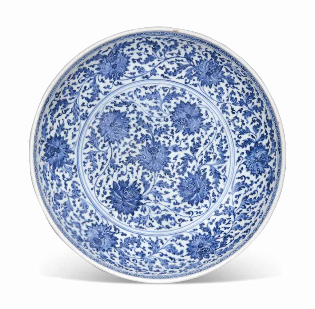 A BLUE AND WHITE MING-STYLE 'L