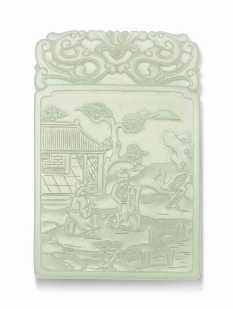 A WHITE JADE PLAQUE