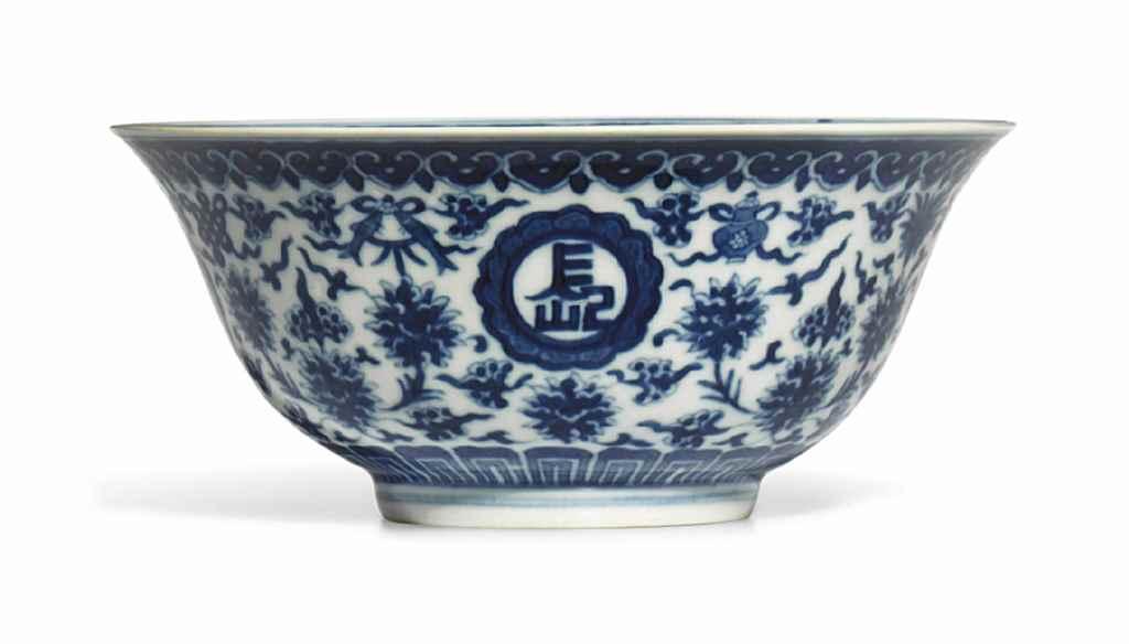A BLUE AND WHITE 'SHAN GAO SHU