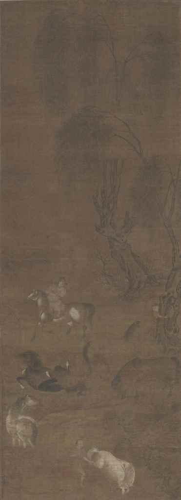 'EIGHT HORSES OF MUWANG'
