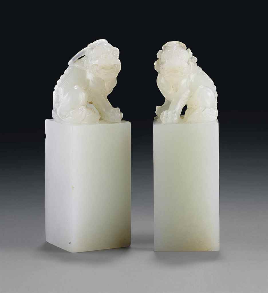 A PAIR OF WHITE JADE SEALS
