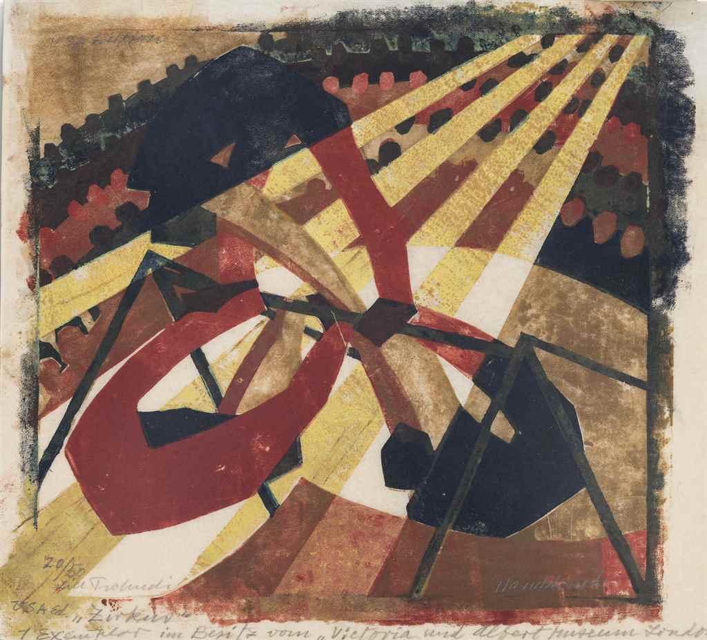 Lill Tschudi (Swiss, 1911-2004