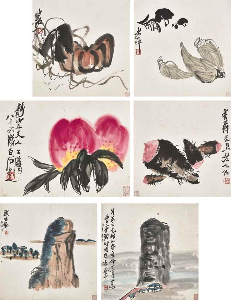 Baishi Qi (1863-1957)