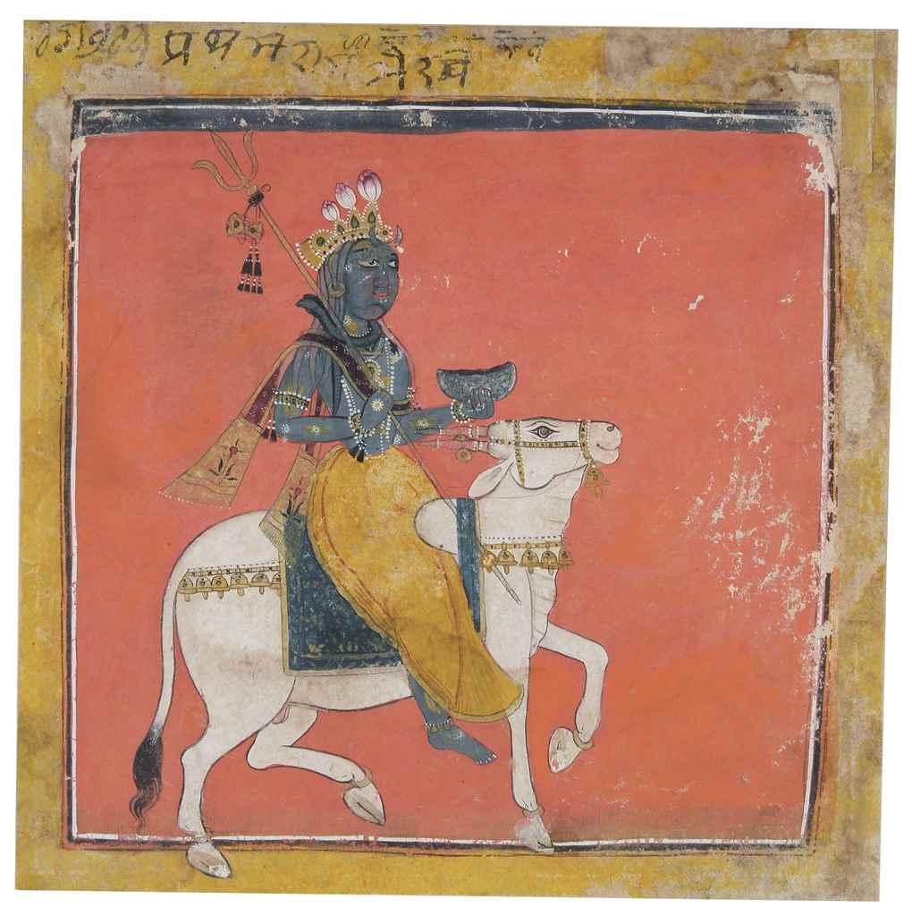 """A folio from the """"Tandan"""" Raga"""