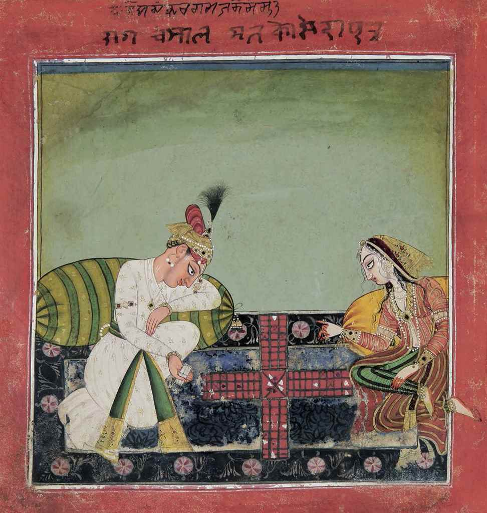 "A folio from the ""Tandan"" Raga"
