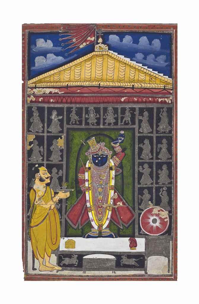 Worship of Shri Nathji