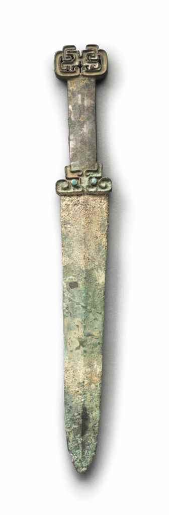 A TURQUOISE-INLAID BRONZE DAGG