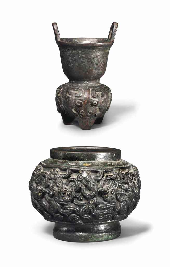 TWO SMALL BRONZE ARCHAISTIC VE
