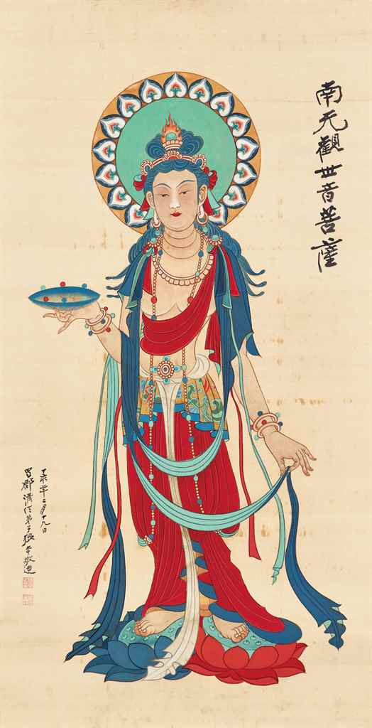 Zhang Daqian (1899-1983), Guanyin After Early Tang Style. Scroll, mounted and framed, ink and colour on silk. 142 x 72.5 cm (55⅞ x 28½ in). Estimate HK$15,000,000-20,000,000  US$2,000,000-2,600,000. This lot is offered in Fine Chinese Modern Paintings on 30 May 2017 at Christie's in Hong Kong