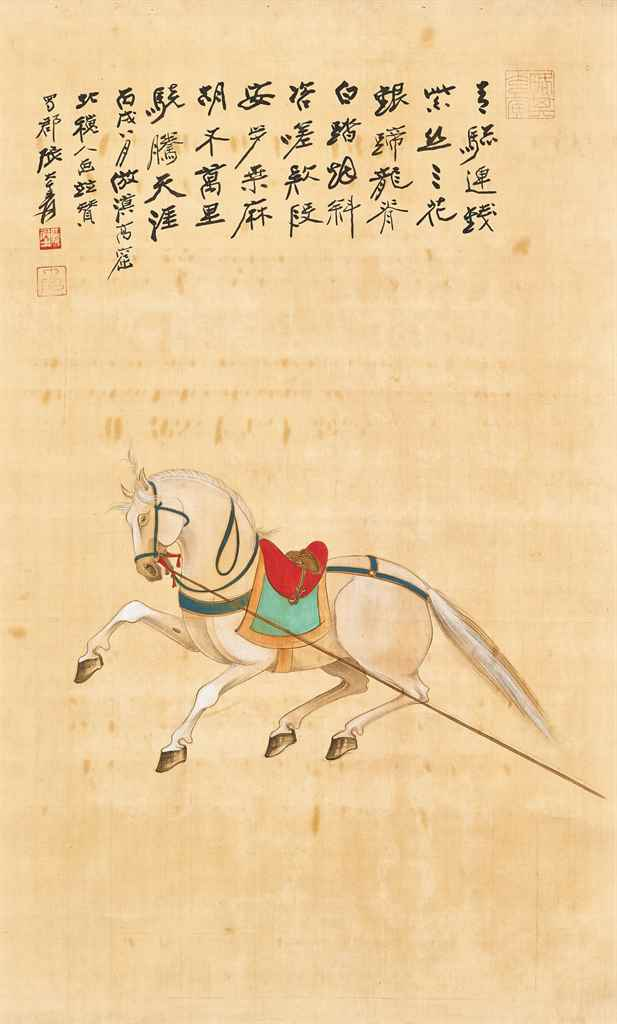 Zhang Daqian (1899-1983),  Horse After Northern Wei Style. Scroll, mounted and framed, ink and colour on silk. 106 x 64.5 cm (41¾ x 25⅜ in). Dated 1946. Estimate HK$4,000,000-5,000,000  US$520,000-650,000. This lot is offered in Fine Chinese Modern Paintings on 30 May 2017 at Christie's in Hong Kong