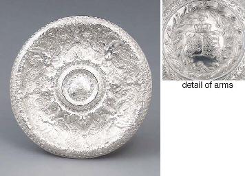 A German silver tazza