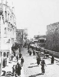 Views of Palestine