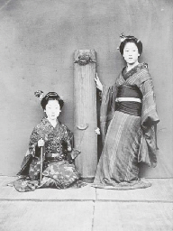 Japanese views and portraits