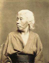 Portrait de Japonaise