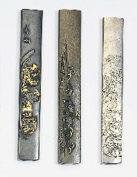 Five kozuka