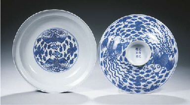 A blue and white ogee bowl and