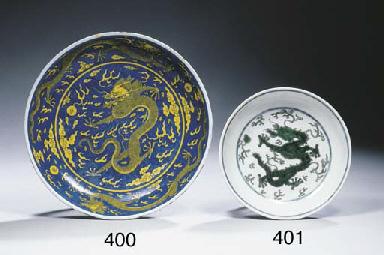 A green-enamelled 'dragon' dis