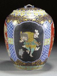 A Fukugawa ovoid jar and cover