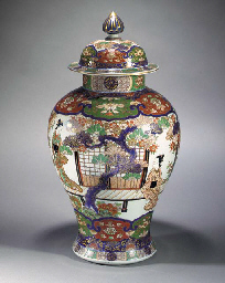 A large baluster vase and cove