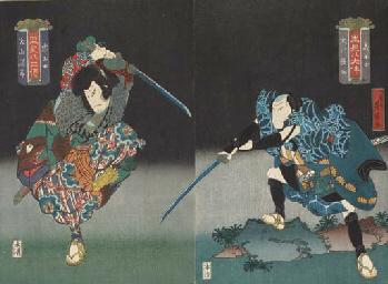 Yoshitaki (1841-1899)