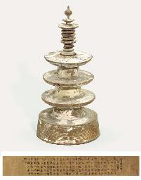 A Hyakumanto Pagoda with Assoc