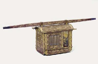 A Miniature Kago or Norimono [