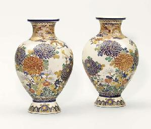 A Fine Pair of Satsuma Vases