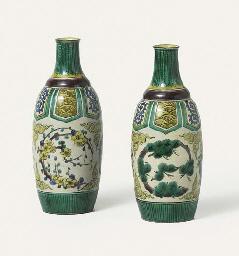 A pair of Yoshidaya sake bottl
