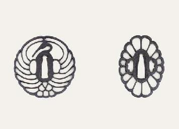 An Owari and A Kyo-Sukashi Tsu
