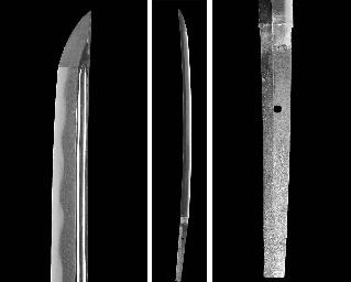 A Tachi Blade Ascribed to Bize