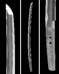 A Bizen school Tachi blade