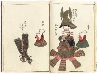 Edo onbugurui gazu [Illustrati