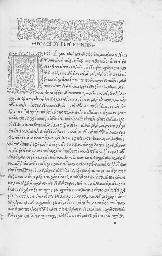 GAZA, Theodore (c.1400 - c.147