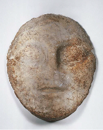 A large plaster mask