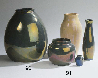 A group of four lustre glazed