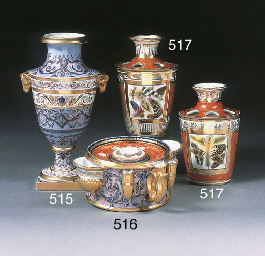 An English porcelain cylindric