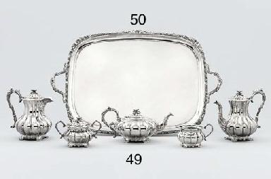 An Elizabeth II five-piece sil