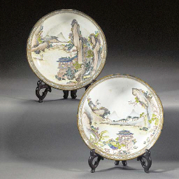 A pair of Canton enamel dishes