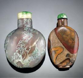 A puddingstone snuff bottle 19