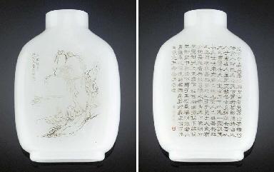 An opaque white glass snuff bo