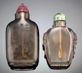 A smoky crystal snuff bottle 1