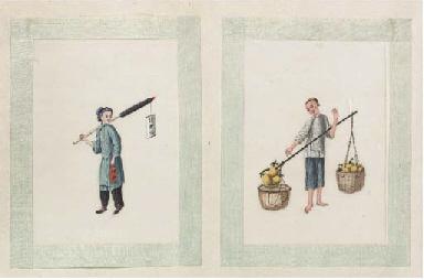A ricepaper album 19th century