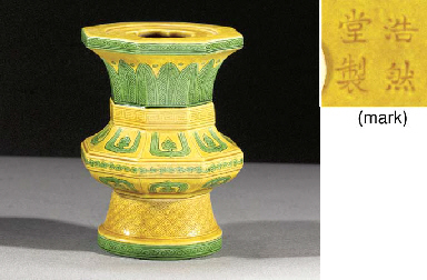 An incised green and yellow oc