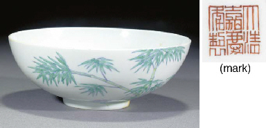 A doucai style footed bowl Iro
