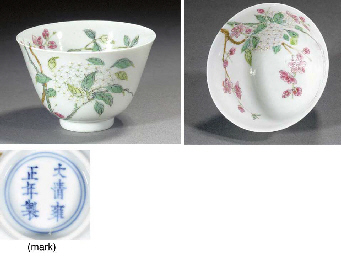 A famille rose flaring tea bow