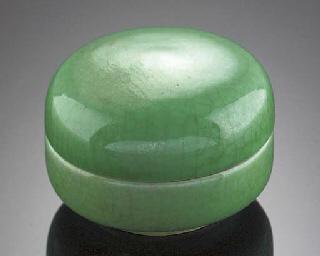 An apple green crackleware gla