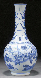 A Blue and White Bottle Vase T